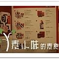 菜單12 鼎泰豐 台中素食蔬食食記 拷貝