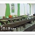 醬料區、生菜區 養素庭自然蔬食迴轉火鍋 台中素食蔬食食記 拷貝