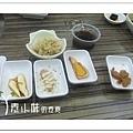 熟食三 養素庭自然蔬食迴轉火鍋 台中素食蔬食食記 拷貝
