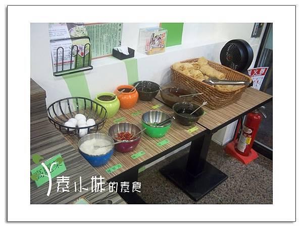醬料區 養素庭自然蔬食迴轉火鍋 台中素食蔬食食記 拷貝