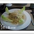 義大利麵 不老天蔬食料理 台中素食蔬食食記 拷貝
