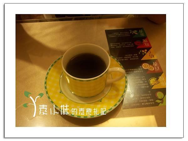 咖啡 金桔健康養身蔬食 台中素食蔬食食記 拷貝