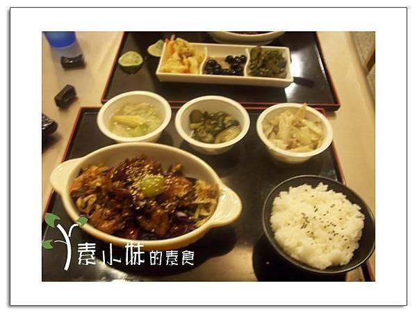 宮保雞丁 金桔健康養身蔬食 台中素食蔬食食記  拷貝