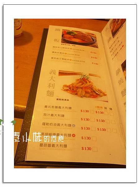 菜單1 里品蔬食咖啡 台中素食蔬食食記 拷貝