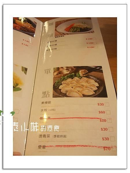 菜單4里品蔬食咖啡 台中素食蔬食食記 拷貝