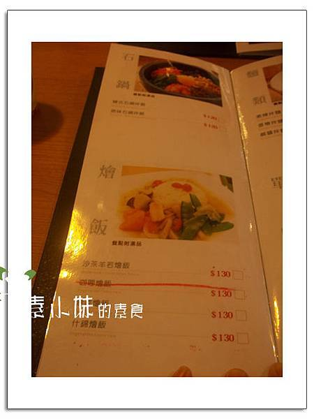 菜單3 里品蔬食咖啡 台中素食蔬食食記 拷貝