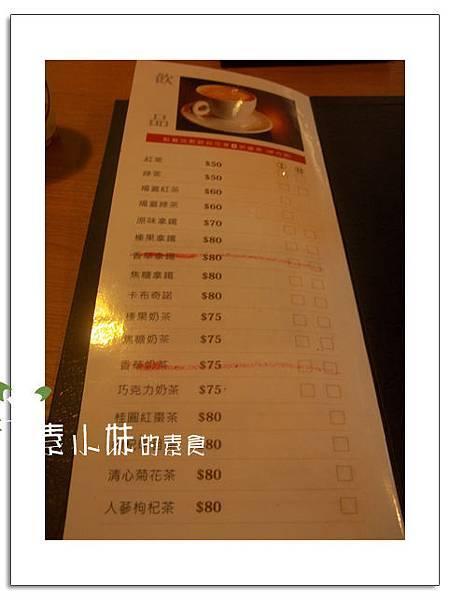 菜單5里品蔬食咖啡 台中素食蔬食食記 拷貝