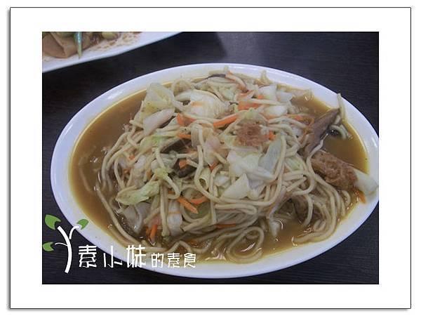 炒麵 三姨素食 台中素食蔬食食記 拷貝