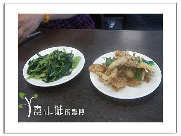 小菜 三姨素食 台中素食蔬食食記 拷貝