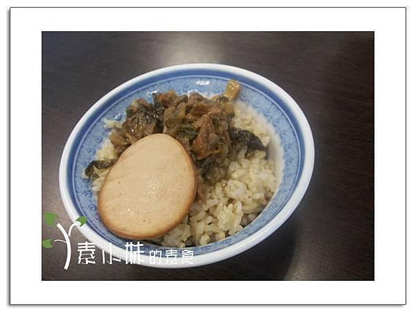 梅干飯 三姨素食 台中素食蔬食食記 拷貝