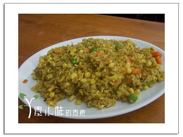 咖哩炒飯 若水茶軒 台中素食蔬食食記 拷貝