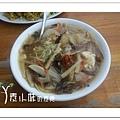 酸辣麵 若水茶軒 台中素食蔬食食記 拷貝