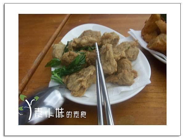 素食炸鹹酥雞 若水茶軒 台中素食蔬食食記 拷貝