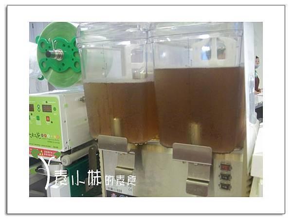 飲料 大紅花時尚蔬食百匯  台中素食蔬食食記 拷貝
