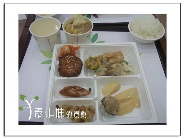 菜1 大紅花時尚蔬食百匯 台中素食蔬食食記 拷貝