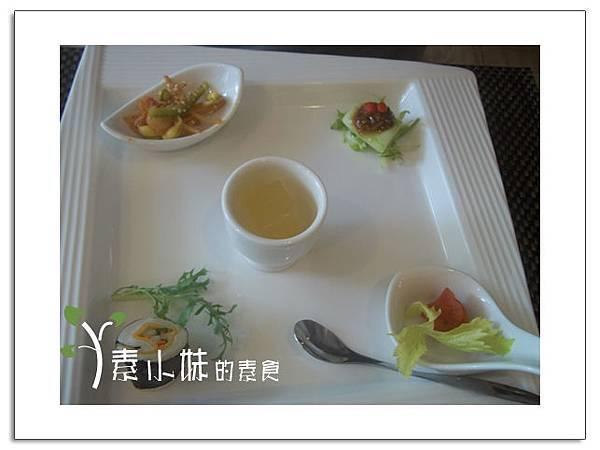 晶綠套餐前菜 su蔬食料理 台北北投區素食蔬食食記 拷貝