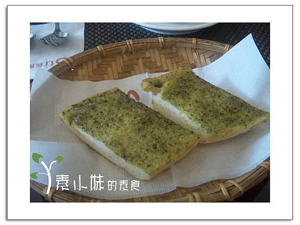 樂活套餐 烤麵包 su蔬食料理 台北北投區素食蔬食食記 拷貝