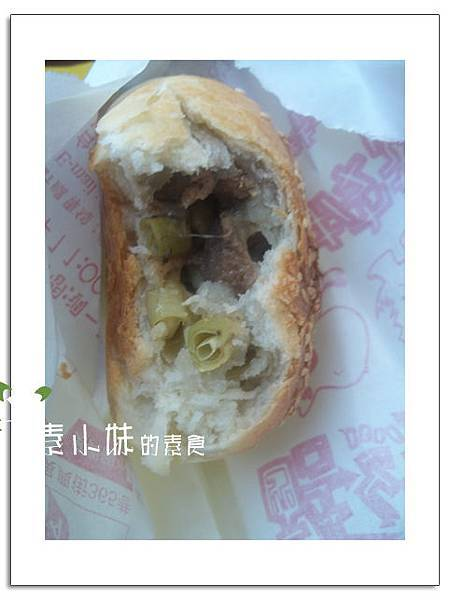 素食胡椒餅 酷絲拉2 台北市信義區素食蔬食食記 拷貝