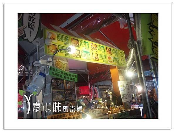 喬治漢堡 輔大花園夜市 新北市泰山區台北素食蔬食食記 拷貝