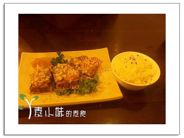 鮮果有餘加洲燒  富田素食日本料理 台北市中山區素食蔬食食記 拷貝