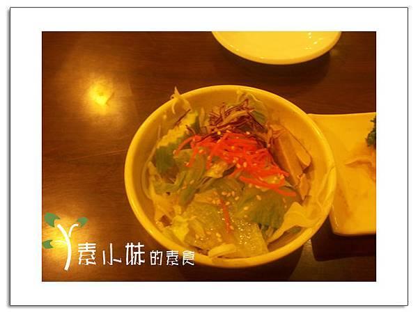 日式珍味前菜 生菜沙拉 富田素食日本料理 台北市中山區素食蔬食食記 拷貝