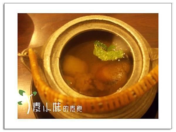 茶碗蒸湯2  富田素食日本料理 台北市中山區素食蔬食食記 拷貝