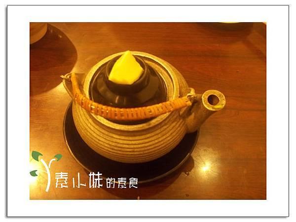 茶碗蒸湯  富田素食日本料理 台北市中山區素食蔬食食記 拷貝