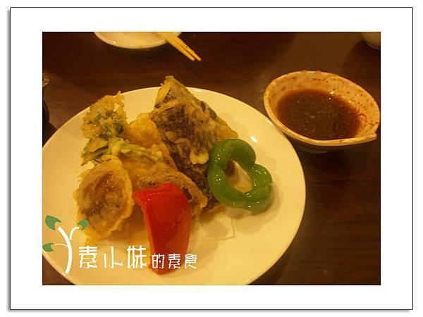 綜合野菜天婦羅 富田素食日本料理 台北市中山區素食蔬食食記 拷貝