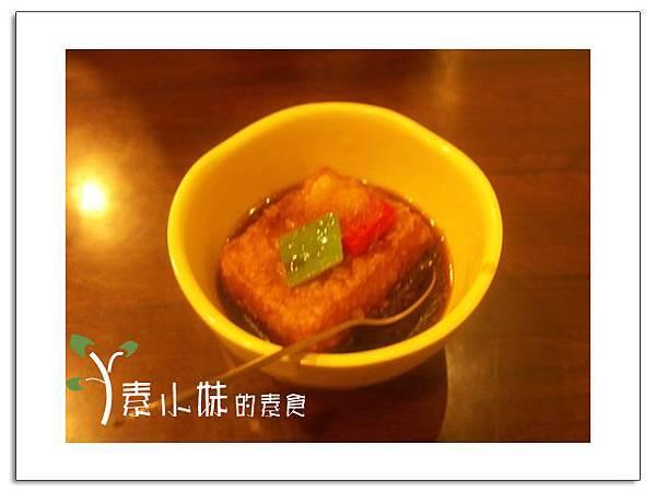 養生手工胡麻豆腐  富田素食日本料理 台北市中山區素食蔬食食記 拷貝