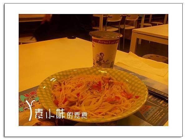 義大利麵 樂活冰品館 台中市西區素食蔬食食記 拷貝