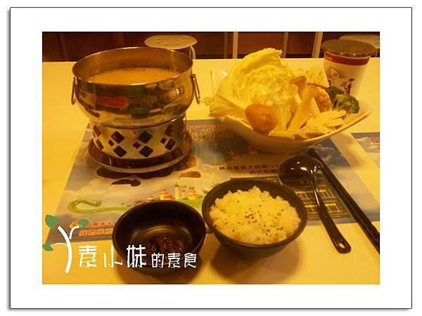 椰香火鍋 樂活冰品館 台中市西區素食蔬食食記 拷貝