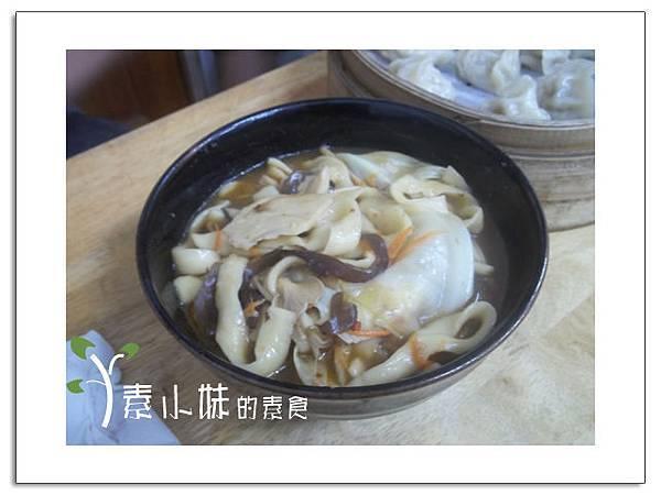香辣乾麵 陳家素食專賣店 台中素食蔬食食記 拷貝