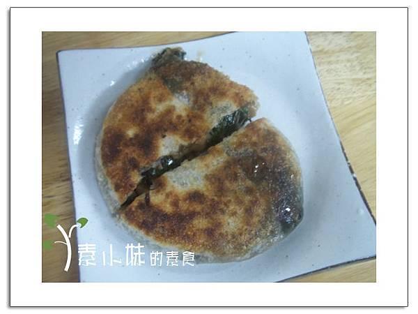 九層塔陷餅 陳家素食專賣店 台中素食蔬食食記 拷貝