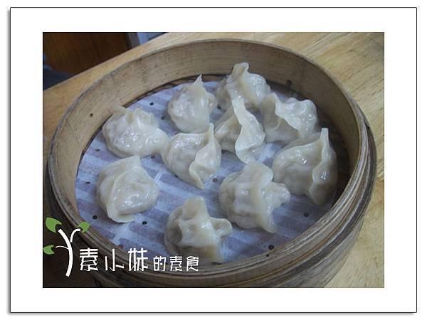 蒸餃 陳家素食專賣店 台中素食蔬食食記 拷貝