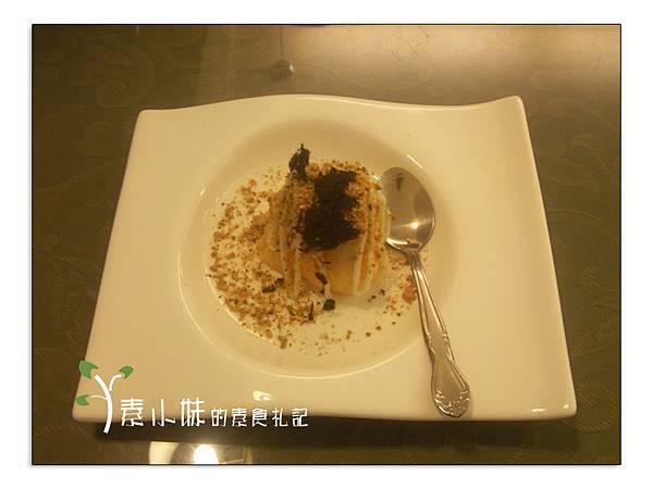榛果毛苔沙律 沙拉 鳴月慢活空間蔬食  台中素食蔬食食記 拷貝