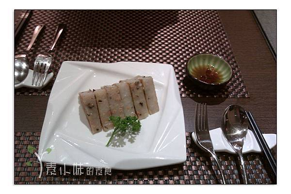 香煎蘿蔔糕 淨慈湧創意蔬食料理 台北市大安區素食蔬食食記 拷貝