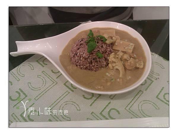 義式健康蔬食飯 3號咖啡.創意蔬食 台中素食蔬食食記 拷貝