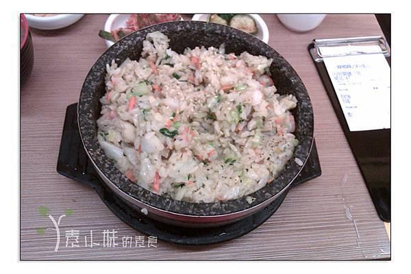 素食炒飯 韓鄉韓國料理  台中素食蔬食食記 拷貝