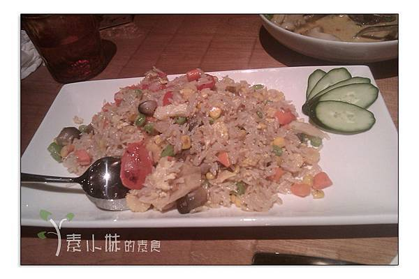 素炒飯 泰一泰雲城泰式料理 台中素食蔬食食記  拷貝