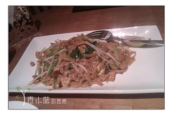 素食炒河粉 泰一泰雲城泰式料理 台中素食蔬食食記  拷貝