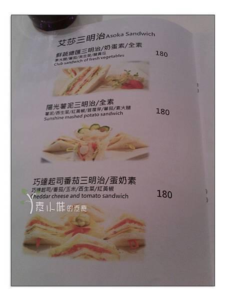 菜單5艾莎歐卡 ASOKA蔬食咖啡 台中素食 拷貝