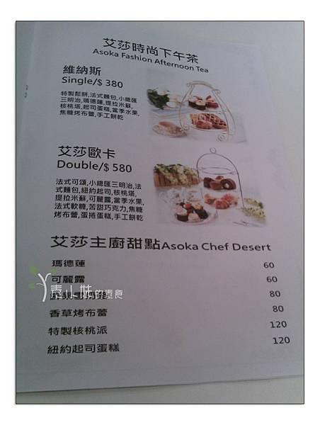 菜單6艾莎歐卡 ASOKA蔬食咖啡 台中素食 拷貝