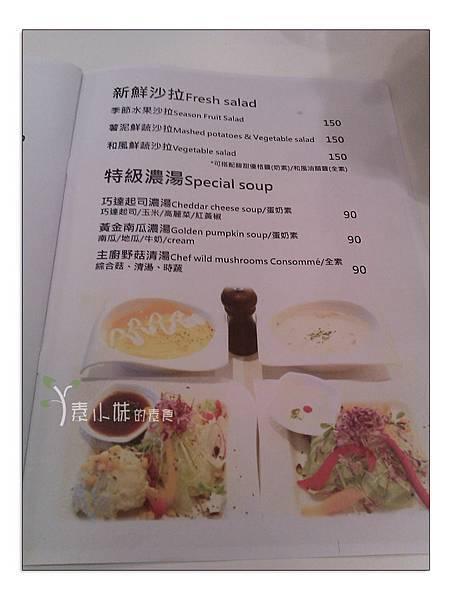 菜單8艾莎歐卡 ASOKA蔬食咖啡 台中素食 拷貝