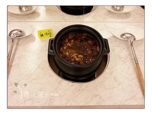 湯 喜樂田園蔬食館 台中市大雅區素食蔬食 (1) 拷貝