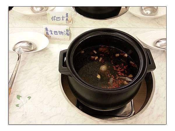 湯 喜樂田園蔬食館 台中市大雅區素食蔬食 (3) 拷貝