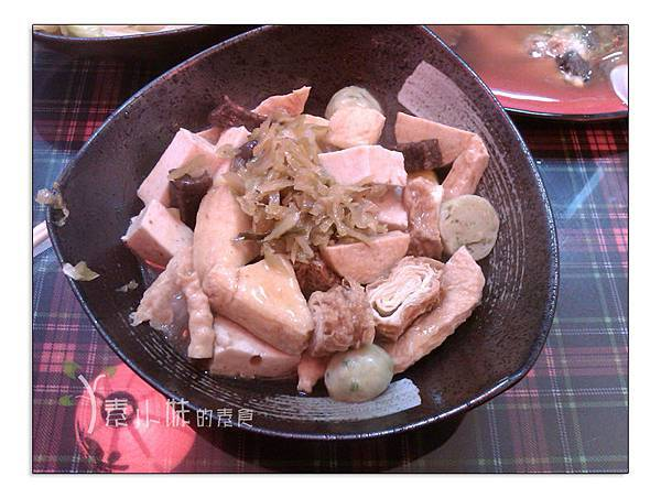 滷味 道寶第蔬食滷味 台中素食蔬食食記 拷貝