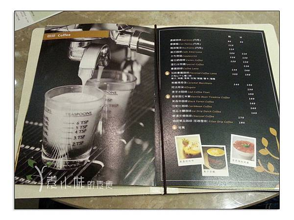 菜單3 澄石蔬食咖啡廚坊chensveg cafe kitchen 台中素食蔬食食記