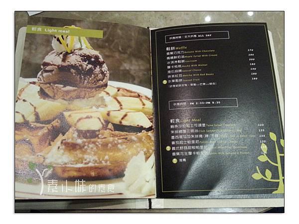 菜單4 澄石蔬食咖啡廚坊chensveg cafe kitchen 台中素食蔬食食記