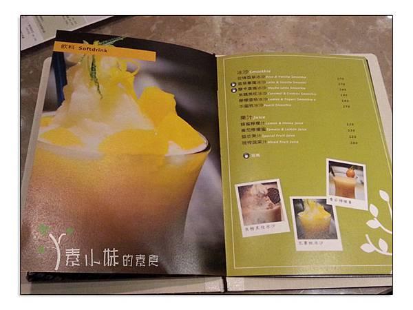 菜單6 澄石蔬食咖啡廚坊chensveg cafe kitchen 台中素食蔬食食記