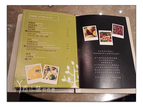 菜單 7澄石蔬食咖啡廚坊chensveg cafe kitchen 台中素食蔬食食記